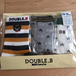 DOUBLE.B - 新品未開封⭐️ミキハウス ダブルB 靴下13〜15センチ