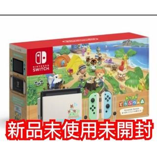 ニンテンドースイッチ(Nintendo Switch)の任天堂 Switch どうぶつの森 本体 新品未使用未開封(家庭用ゲーム機本体)