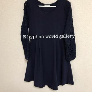 イーハイフンワールドギャラリー(E hyphen world gallery)のワンピース Ehyphen world gallery(ひざ丈ワンピース)
