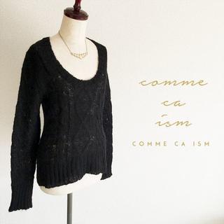 コムサイズム(COMME CA ISM)のCOMME CA ISMコムサ☆モヘアロングスリーブニット(ニット/セーター)