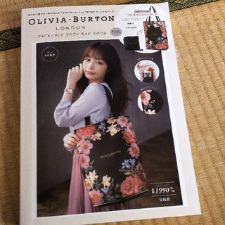 OLIVIA・BURTON LONDON PACKABLE TOTE BAG B(ファッション/美容)