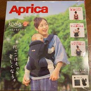 Aprica - アップリカ コアラ ウルトラメッシュ 新品 ブラック
