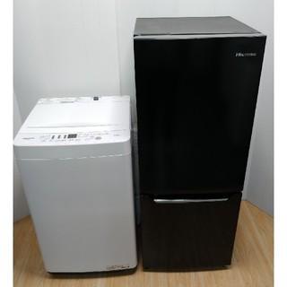 冷蔵庫 洗濯機 Hisense 高年式 白黒セット コンパクト 美品