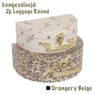 kongessloejd 2 PACK LUGGAGE ROUND ■ オレンジ(小物入れ)