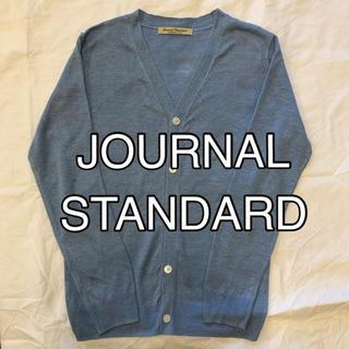 ジャーナルスタンダード(JOURNAL STANDARD)の【JOURNAL STANDARD】ニットカーディガン(カーディガン)