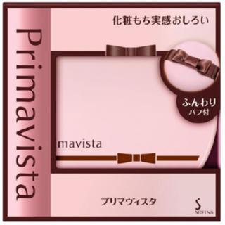 Primavista - プリマヴィスタ  化粧もち実感おしろい(ふんわりパフ付き) 12.5gソフィーナ