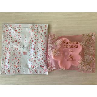HOUSE OF ROSE - 桜 石鹸 入浴剤 2点