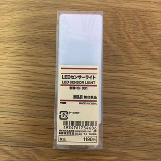 ムジルシリョウヒン(MUJI (無印良品))の無印良品 LEDセンサーライト(蛍光灯/電球)
