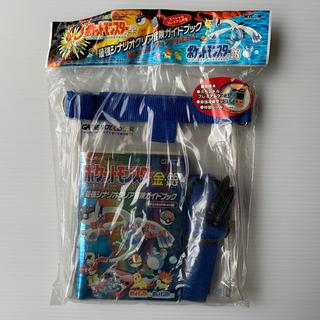 ニンテンドウ(任天堂)の雑誌 ガイドブック  ポケモン金・銀 最強シナリオクリア冒険 (アート/エンタメ)