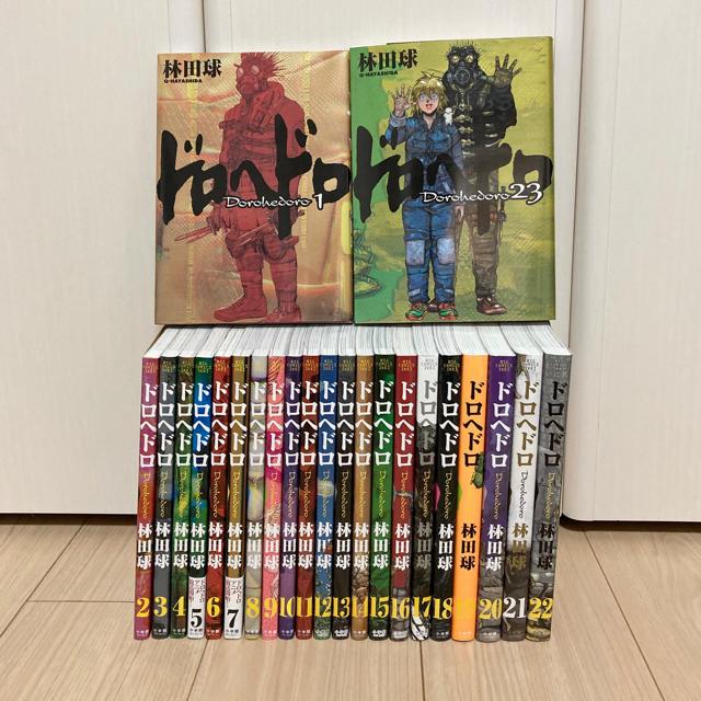 小学館(ショウガクカン)のドロヘドロ  全巻 エンタメ/ホビーの漫画(全巻セット)の商品写真