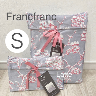 Francfranc - フランフラン 布団カバー 枕カバー ケイタ マルヤマ シングル セット