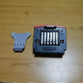 ニンテンドウ64(NINTENDO 64)のニンテンドー64用メモリー拡張パック(家庭用ゲーム機本体)