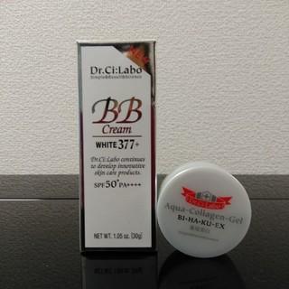 ドクターシーラボ(Dr.Ci Labo)の【新品】ドクターシーラボBBパーフェクトクリームホワイト377+(BBクリーム)
