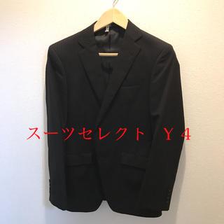 スーツカンパニー(THE SUIT COMPANY)の【スーツセレクト】Y4 2釦シングルスーツ 0タック/ブラック×ストライプ(セットアップ)