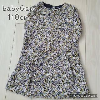 babyGAP - babyGap ベビーギャップ ワンピース コーデュロイ 110 女の子