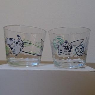 ポケモン(ポケモン)のポケモン ピカチュウ グラス 2個セット(グラス/カップ)