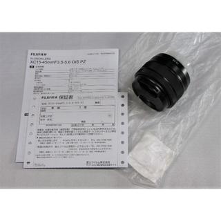 富士フイルム - 未使用 富士フィルム XC15-45mm PZ クロ 1年保証 送料無料
