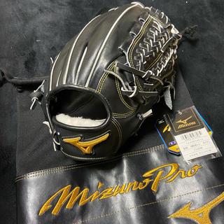 MIZUNO - 新品 ミズノプロ 軟式 内野手
