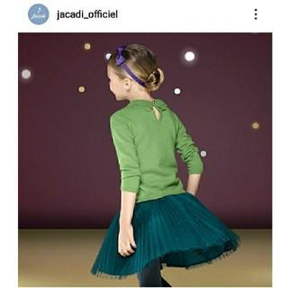ジャカディ(Jacadi)の新品タグ付き jacadi ジャカディ チュールスカート サイズ128cm(スカート)