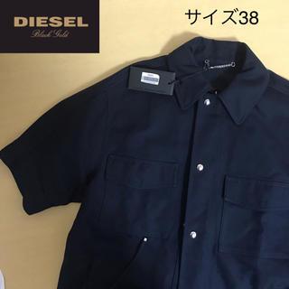 ディーゼル(DIESEL)のDIESEL BLACK GOLD 半袖ジャケット サイズ38(テーラードジャケット)