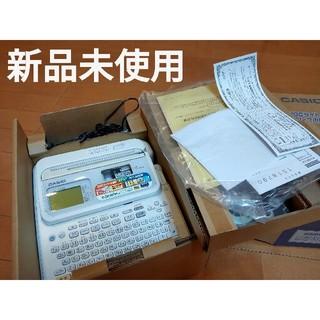 カシオ(CASIO)の【値下げ】CASIO ネームランド KLD-300 新品未使用(OA機器)