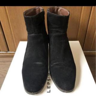 レプシィム(LEPSIM)のLEPSIM スタックヒールブーツ ブラック Lサイズ 24cm(ブーツ)