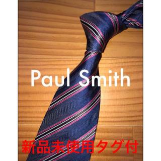 Paul Smith - 新品タグ付 Paul Smith グレーストライプ