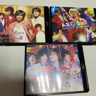 エービーシーズィー(A.B.C.-Z)のA.B.C-Z Blu-ray 3点セット(アイドルグッズ)