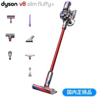 Dyson - Dyson V8 Slim Fluffy+