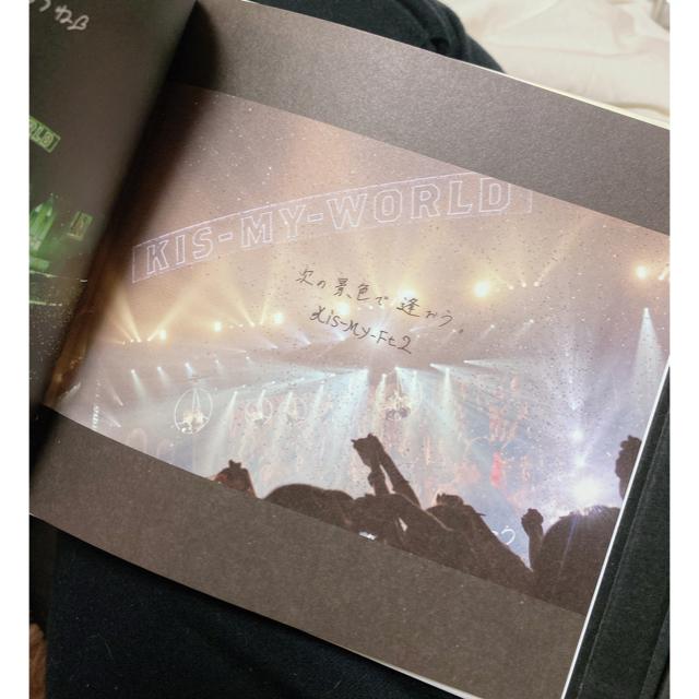 Kis-My-Ft2(キスマイフットツー)のキスマイワールド 【初回生産限定盤】ライブDVD エンタメ/ホビーのタレントグッズ(アイドルグッズ)の商品写真