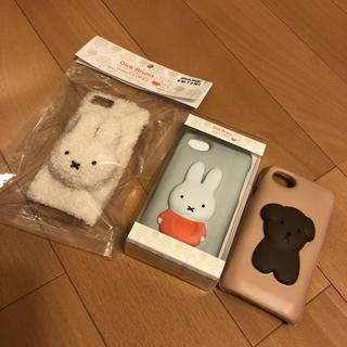 スタディオクリップ(STUDIO CLIP)のスタジオクリップ miffyコラボ iPhoneカバー(iPhoneケース)