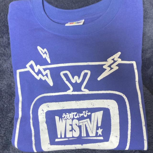 ジャニーズWEST(ジャニーズウエスト)のジャニーズWEST (WESTV Tシャツ) エンタメ/ホビーのタレントグッズ(アイドルグッズ)の商品写真