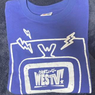 ジャニーズWEST - ジャニーズWEST (WESTV Tシャツ)