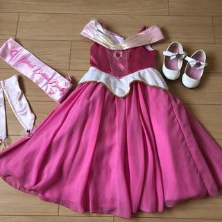 Disney - ビビディバビディブティック オーロラ姫 ドレス 110