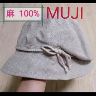 ムジルシリョウヒン(MUJI (無印良品))の無印良品ハット帽子 キャスケット 帽子(ハット)