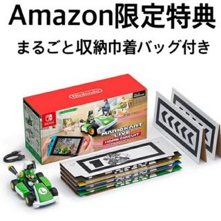 ニンテンドースイッチ(Nintendo Switch)のニンテンドー スイッチ マリオカート ライブ ホームサーキット ルイージセット(家庭用ゲームソフト)
