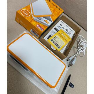 ニンテンドー2DS(ニンテンドー2DS)のNEW ニンテンドー 2DS LL ホワイト/オレンジ(携帯用ゲーム機本体)