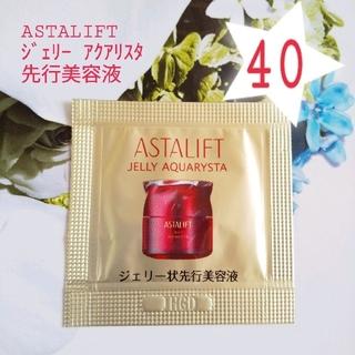 アスタリフト(ASTALIFT)の0.5g×40包  ジェリーアクアリスタ  先行美容液  ASTALIFT(ブースター/導入液)