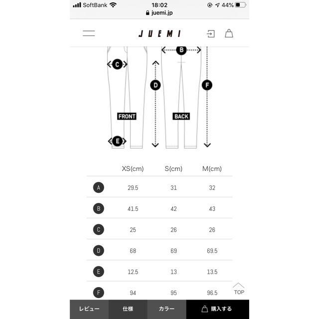 SOMETHING(サムシング)のjuemi デニム サムシング Sサイズ レディースのパンツ(デニム/ジーンズ)の商品写真
