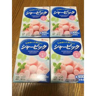 ハウスショクヒン(ハウス食品)のハウス食品 シャービック87g×4(菓子/デザート)