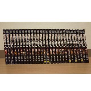 講談社 - 進撃の巨人 1~28巻 セット