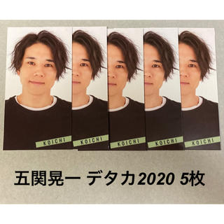 エービーシーズィー(A.B.C.-Z)の五関晃一 データカード2020(通常版) 5枚(アイドルグッズ)