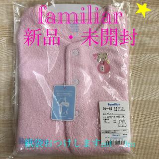 familiar - familiar ベスト ピンク