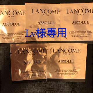 ランコム(LANCOME)のLancômeランコム アプソリュ オレオエッセンス5ml サンプル(サンプル/トライアルキット)