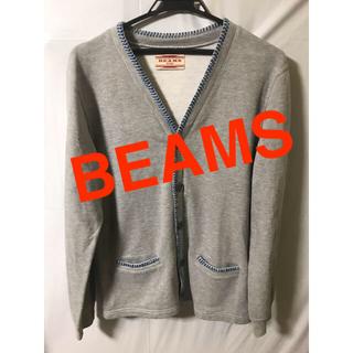 ビームス(BEAMS)のBEAMS(メンズ)カーディガン(カーディガン)