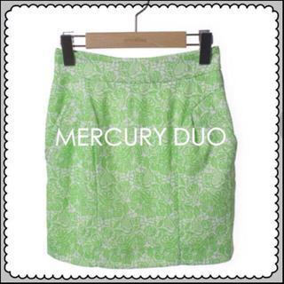 マーキュリーデュオ(MERCURYDUO)の【美品】マーキュリースカート(ミニスカート)