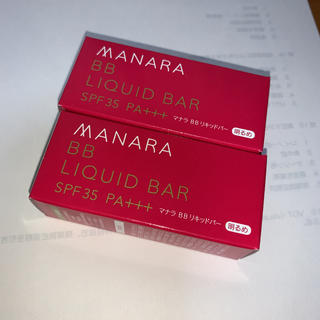 マナラ(maNara)のマナラ MANARA BB liquid bar 明るめ 7g 2本セット(BBクリーム)