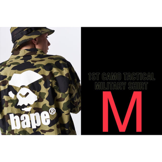 A BATHING APE - APE 1ST CAMO TACTICAL MILITARY SHIRT