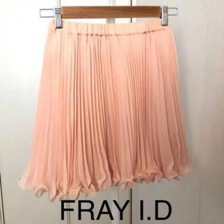 フレイアイディー(FRAY I.D)のFRAY I.D チュールスカート プリーツ サイズ0 (ミニスカート)
