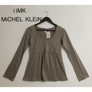 iiMK - iiMK MiCHEL KLEiN